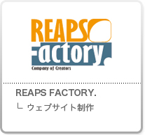 Reaps-Factory.